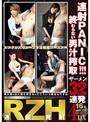 連射PANIC!!! 終わらない男汁搾取 DX4時間