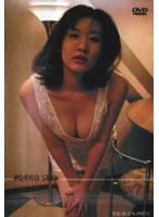 「NON STOP LIMITED PORNO STAR 神谷麗子」のパッケージ画像
