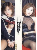 「Premium Ai Nagase」のパッケージ画像