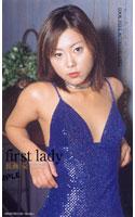 「first lady 長瀬愛」のパッケージ画像