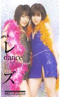 「レズdance 松嶋あや&早乙女みなき」のパッケージ画像