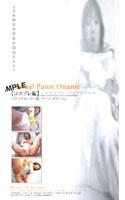 「Virtual Panst Onanie[コスプレ編]」のパッケージ画像