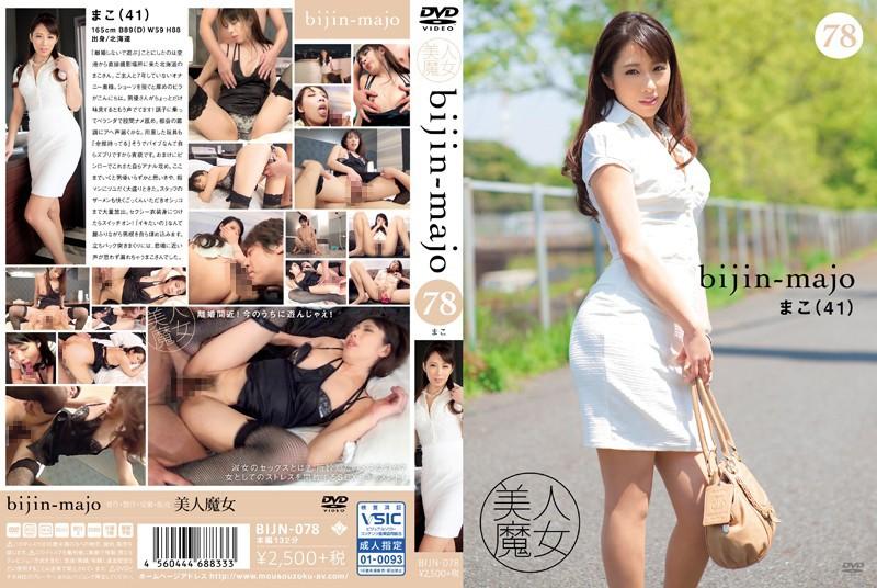 【兵庫】42歳女性の体を触る…強制わいせつ容疑で17歳男子高校生を逮捕©2ch.net dailymotion>2本 ->画像>78枚