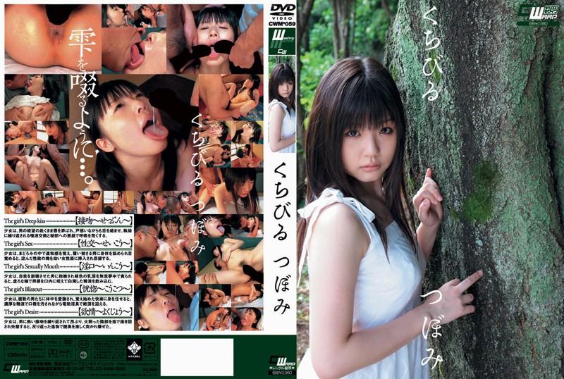 image Kamikaze premium 57 aya hirai 003