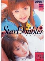 「Star Doubles 4」のパッケージ画像
