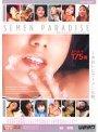 THE BEST SEMEN PARADISE 美女12人とザーメンパラダイス