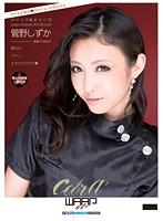 http://www.dmm.co.jp/digital/videoa/-/detail/=/cid=2ecb00050/tmc06-22-001