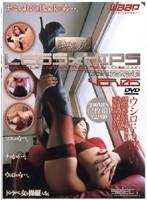 「LEGS&HIPS VER.05」のパッケージ画像