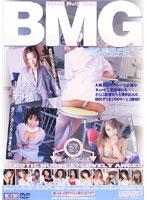 「第3話 記憶喪失くんの桃色入院ライフ!! BOY MEETS GIRLS」のパッケージ画像