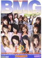「第4話 新人社員くんのときめきオフィスラブ BOY MEETS GIRLS」のパッケージ画像
