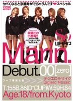 Marin. Debut.00 [zero]