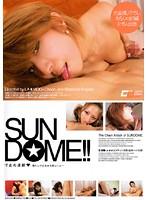 「SUND★ME!!」のパッケージ画像