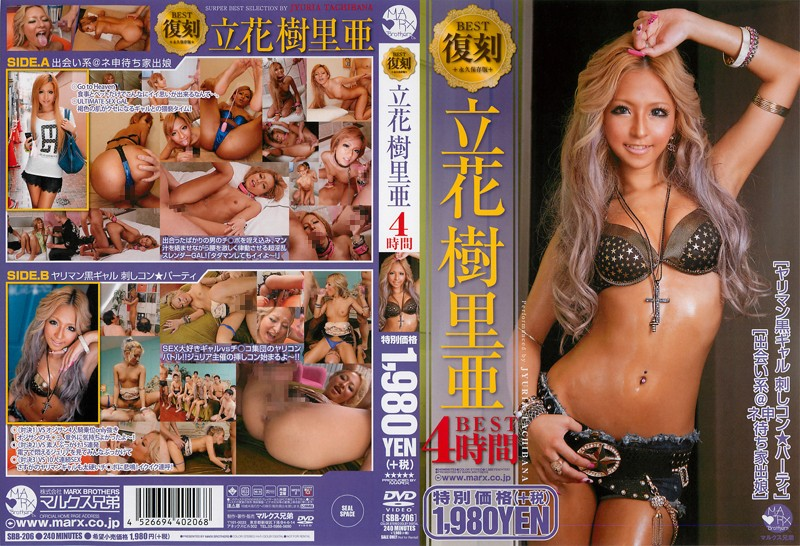 【色黒金髪】ギャル、お姉系AV part20 [無断転載禁止]©bbspink.comYouTube動画>1本 ->画像>139枚