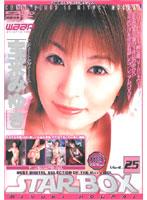 「STAR BOX 宝来みゆき」のパッケージ画像