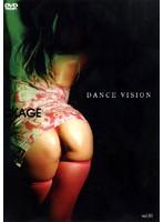 DANCE VISION vol.01
