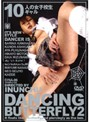 DANCING BUTTERFLY 2