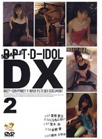 B・P・T・D-IDOL DX 2
