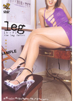 「leg [レッグ] 2」のパッケージ画像