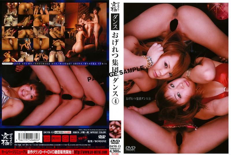 - 性癖 美人レースクイーンのハイレグ姿が過激なS級RQ画像集