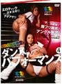 トランス女子校生のダンスパフォーマンス 4