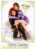 エッチな純女お姉さんと僕の女装レズ Act.6