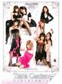 Trans Garden 女王様と僕の女装SM DX Volume.1