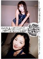 アイドル平井まりあオマン○はピンク色vs素人のお姉さんの生ハメファック