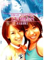 HIGH TENSION LESBIAN AI&AMI
