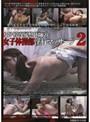 女子校専属整体師の女子体操部淫行マッサージ 2