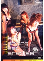 「Heat Dancing Beat Paradise volume.03」のパッケージ画像