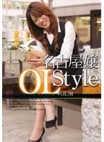 名古屋嬢OL Style VOL.01