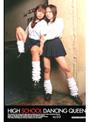 HIGH SCHOOL DANCING QUEEN Vol.3