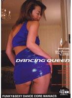 「DANCING QUEEN vol.3」のパッケージ画像