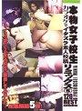 本物女子校生 カラオケでイタズラ 素人投稿リミックス 5