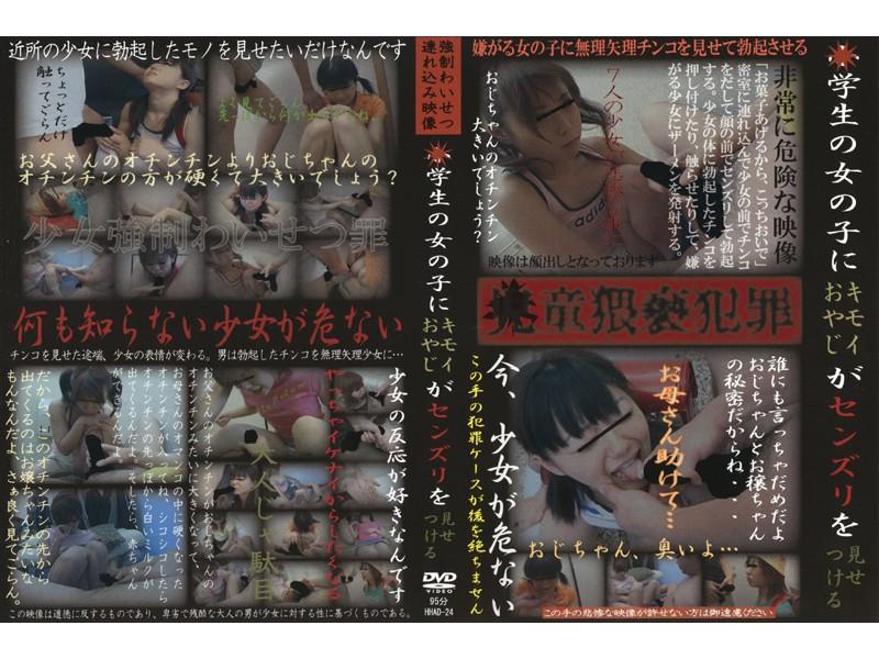 http://pics.dmm.co.jp/mono/movie/36hhad24/36hhad24pl.jpg