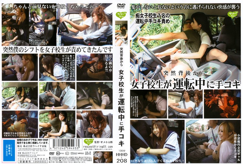 [HHHD 208] Schoolgirls Suddenly Grab Drivers Cock And Jerk Him Off (648MB MKV x264)