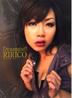 「Dynamite!! RIRICO」のパッケージ画像