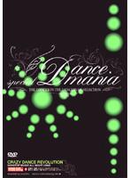 「SPECIAL DANCE MANIA ~CRAZY DANCE REVOLUTION~」のパッケージ画像