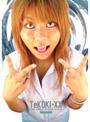 TeKOKI・XX かわいい女子校生にテコキされたいっっ!! STAGE ONE
