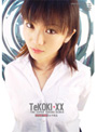 TeKOKI・XX かわいい女子校生にテコキされたいっっ!! STAGE TWO