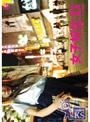 女子校生・XX Vol.02