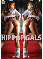 ラハイナ東海 「HIP POP GALS VOL.1」