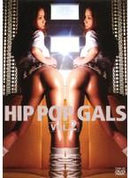 ラハイナ東海 「HIP POP GALS VOL.2 YOKO」