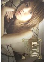 「HIGH SCHOOL GIRL BEAUTIFUL [日野雫]」のパッケージ画像