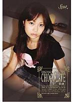 「HIGH SCHOOL GIRL CHOCOLATE [宝生瑠璃]」のパッケージ画像