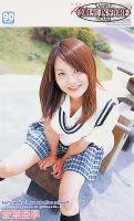「Happy Date 愛葉亜季」のパッケージ画像