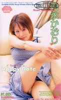 「Happy Date 弓永かおり」のパッケージ画像