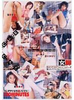 「女脚ベストセレクション 2」のパッケージ画像