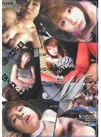 「M ~マニア~ 4」のパッケージ画像