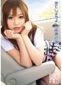 成瀬心美(ここみ)セレクション Vol.6 (5本セット)